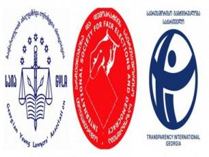 arasamTavrobo-organizaciebi-saqarTvelos-saarCevno-kodeqsSi-Sesatan-cvlilebebs-aprotesteben