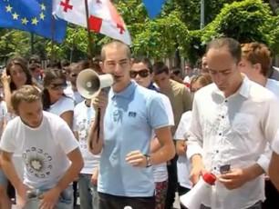 matyuara-prokurorebi---aqcia-iusticiis-saministrosTan-VIDEO