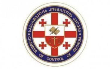 kontrolis-palatisa-da-arasamTavrobo-organizaciebis-Semajamebeli-Sexvedra-dRes-gaimarTeba