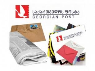 forge-s-Jurnalists-Tbilisis-fosta-Sss-dan-mosul-werils-ar-aZlevs