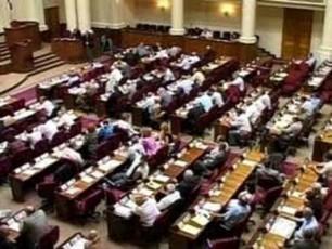 parlamentma-CrdiloeT-kavkasiis-xalxebTan-urTierTobis-saxelmwifo-strategia-miiRo
