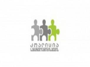 koalicia-samarTlianobisTvis-iniciativiT-gaeros-ofisTan-aqcia-gaimarTa