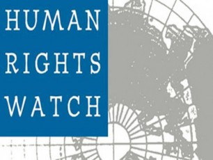 Human-rights-watch-cixeebSi---gadatvirTulobis-problemas--arasaTanado-pirobebic-emateba