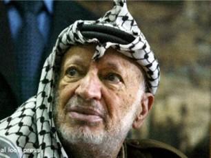 palestinis-xelisufleba-iasir-arafatis-gvamis-eqsgumacias-gegmavs