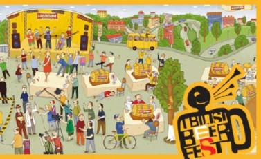 Tbilisi-Beer-Fest-2012--wina-safestivalo-RonisZieba