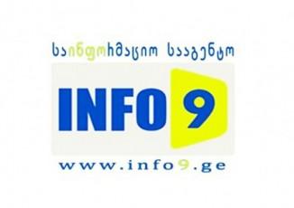 Sss-m-info9-is-operatoris-sityvieri-SeuracxyofisTvis-giorgi-kareliZe--100-lariT-daajarima
