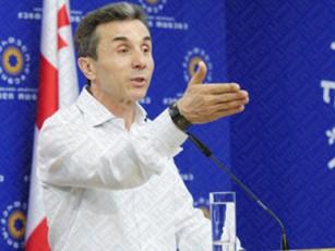 biZina-ivaniSvili-politikidan-waval-absoluturad-Segnebulad-da-ara-ise-rom-qveyana-dazaraldes
