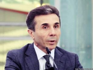 biZina-ivaniSvili-maJoritari-deputatobis-kandidatebs-dRes-daasaxelebs