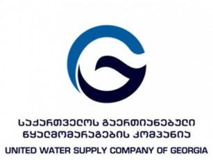 wyalmomaragebis-kompaniis-wamaxalisebeli-aqcia-gadaixade-mxolod-50-daiwyo