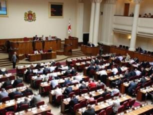prezidentma-parlamentis-riggareSe-sxdoma-daniSna