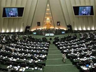 iranis-parlamenti-ormuzis-srutis-daketvas-ganixilavs