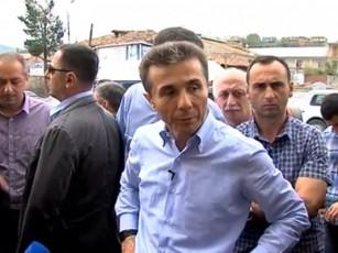 ivaniSvili-Telavis-mosaxleobas-maTTvis-gamoyofili-Tanxebis-srul-monitorings-dahpirda