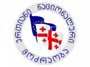 IRI-partiebis-logoebs-Soris-yvelaze-cnobadi-nacionaluri-moZraobis-logoa