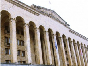 parlamentSi-bankebic-iketeba