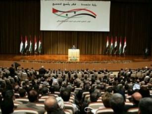 siriis-parlamentarebi-qveynidan-garbian