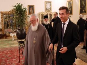 biZina-ivaniSvilma-patriarqs-angelozis-dRe-miuloca
