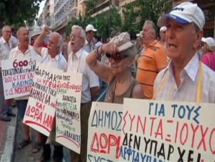evrokavSirma-berZeni-pensionerebi-aRaSfoTa