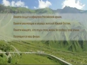 realuri-filmi-rogor-exmarebodnen-osebs-putini-da-rusi-generlebi