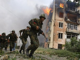 sagareo-saqmeTa-saministrom-2008-wlis-agvistos-omis-meoTxe-wlisTavTan-dakavSirebiT-gancxadeba-gaavrcela