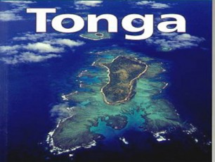 tongas-napirebTan-okeaniis-saxelmwifoSi--Zveli-gemis-gadarCenili-nawilebi-aRmoaCines