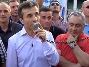 biZina-ivaniSvili-xelisuflebam-putinis-naTqvami-TiTqos--raRac-aRmoaCina-am-aRmoCenaSi-TavianTi-danaSaulis--damalva-surT
