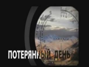 kazimir-plievi-os-deputatebs-filmi-dakarguli-dRe-ar-daufinansebiaT