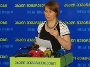 fiqria-CixraZe-Tbilisis-maJoritarobis-kandidatebi-10-dReSi-gaxdeba-cnobili