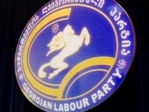 leiboristebi--Tbilisis-maJoritar-kandidatebs-ramdenime-dReSi-waradgenen