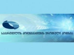 komunikaciebis-erovnulma-komisiam-saarCevno-procesSi-mediis-monawileobis-da-misi-gamoyenebis-wesi-daamtkica