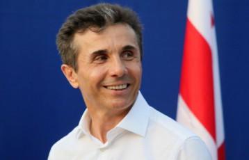 dRes-biZina-ivaniSvili-aWaris-umaRlesi-sabWos-maJoritar-deputatobis-kandidatebs-daasaxelebs