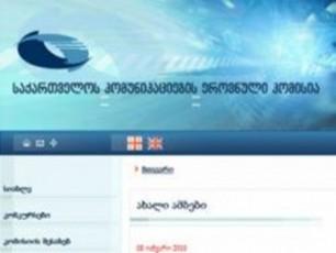 komunikaciebis-komisia-beWduri-mediis-nawils--50-dRis-ganmavlobaSi-monitorings-gauwevs