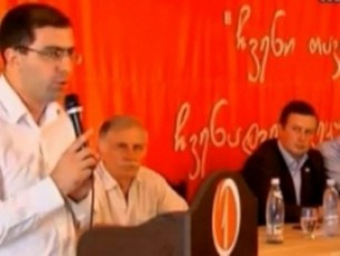 Tavisufalma-saqarTvelom-guriis-maJoritarobis-kandidatebi-waradgina