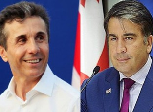 GQR-pirovnebebis-mimarT-keTilganwyobiT-mixeil-saakaSvili-liderobs