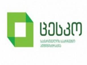 cesko-saarCevno-administraciis-warmomadgenlebs-agitaciisagan-Tavis-Sekavebis-mouwodebs
