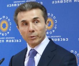 biZina-ivaniSvili-qveynis-saTaveSi-kriminaluri-xelisufleba-gvyavs