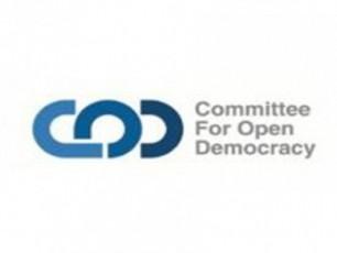Ria--demokratiis-komitetma-ukrainis-arCevnebze-damkvireblis-akreditacia-miiRo