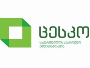 cesko-s-uaxlesi-monacemebi-maJoritaruli-arCevnebis-Sesaxeb