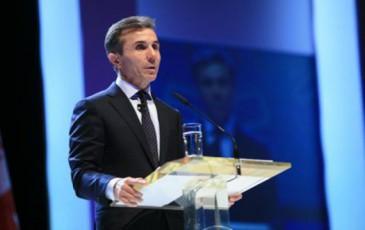ivaniSvili-aranair-politikur-ultimatumebs-ar-vayenebT-qveynis-sakeTildReod-mzad-varT--prezidentTan-vimuSaoT