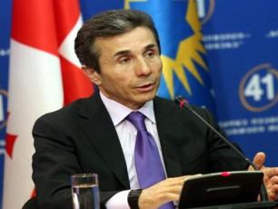 biZina-ivaniSvili-Cems-garda-mTavrobis-kandidatebis-Sesaxeb-aravin-icis