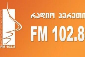 radio-hereTma-saapelacio-sasamarTlos-mimarTa