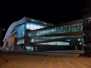 saerTaSoriso-aeroportidan-qveyenas-saqarTvelos-mTavrobis-warmomadgenlebi-toveben