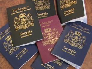 mTavrobis-wevrebs-diplomatiuri-pasportebi-1-wliT-gauxangrZlivdebaT