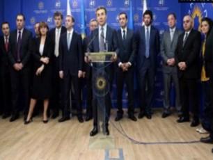 biZina-ivaniSvili-ministrobis-yvela-kandidats-dRes-1100-saaTze-daasaxelebs