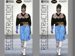 rekonstruqcia-kulturuli-memkvidreoba-da-Tanamedrove-moda-erovnul-muzeumSi