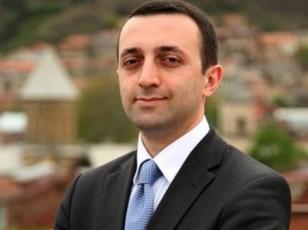 irakli-RaribaSvili-Tavis-moadgileebs-dRes-daasaxelebs