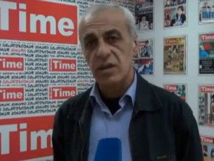 aleko-SalamberiZe-irakli-petriaSvili-nacionaluri-moZraobis-satelits-warmoadgenda