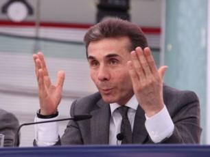 gubernatorebs--premier-ministri-daniSnavs