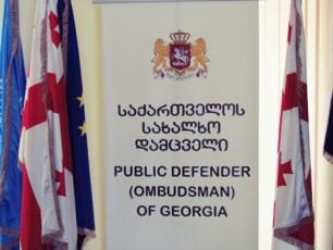 ombudsmenis-prevenciis-jgufis-wevrebma-qsnis-15-dawesebulebaSi-13--piramokerili-msjavrdebuli-moinaxules