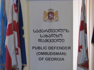 ombudsmenis-aparati-sasjelaRsrulebis-saministrom-axalaias-usafrTxoebis-uzrunvelsayofad-yvela-RonisZieba-una-gaataros