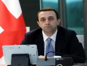 irakli-RaribaSvili-amnistiis-Sedegad-SeiZleba-cixidan-bevri-arasasurveli-adamiani-gamovides